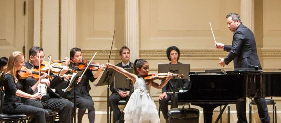 2018 Carnegie Hall Concert